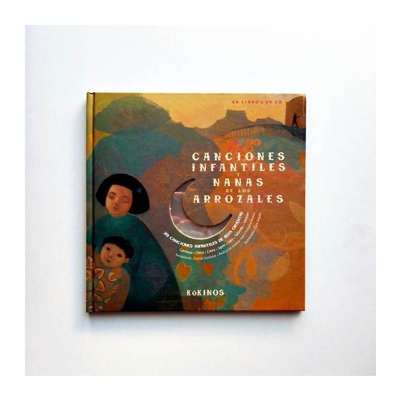 Canciones infantiles y nanas de los arrozales