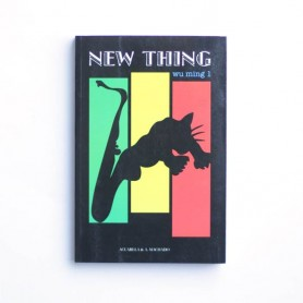 New Thing - Wu Ming